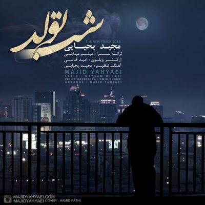 Majid-Yahyaei_مجید-یحیایی