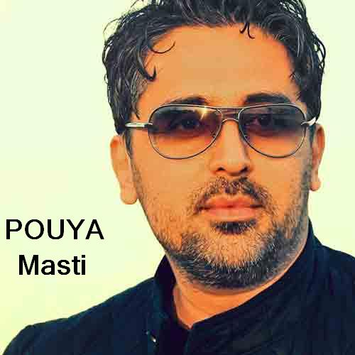 Pouya-Masti-Poya-Pooya-پویا