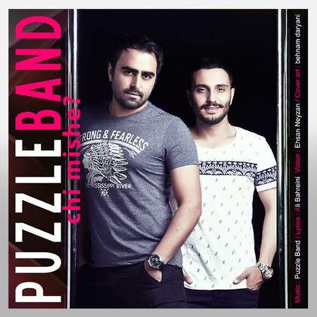 Puzzle-Band_پازل-بند