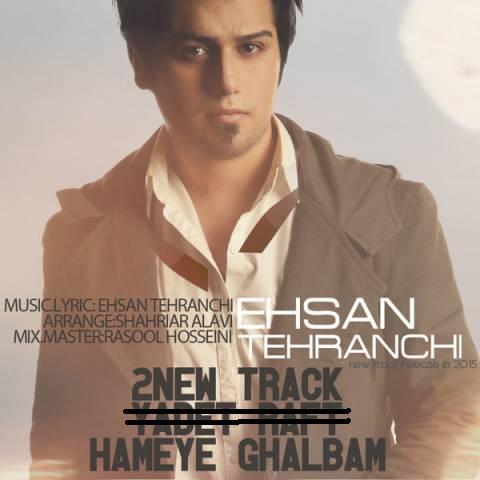 ehsan-tehranchi-احسان-تهرانچی-آهنگ-همه-ی-قلبم