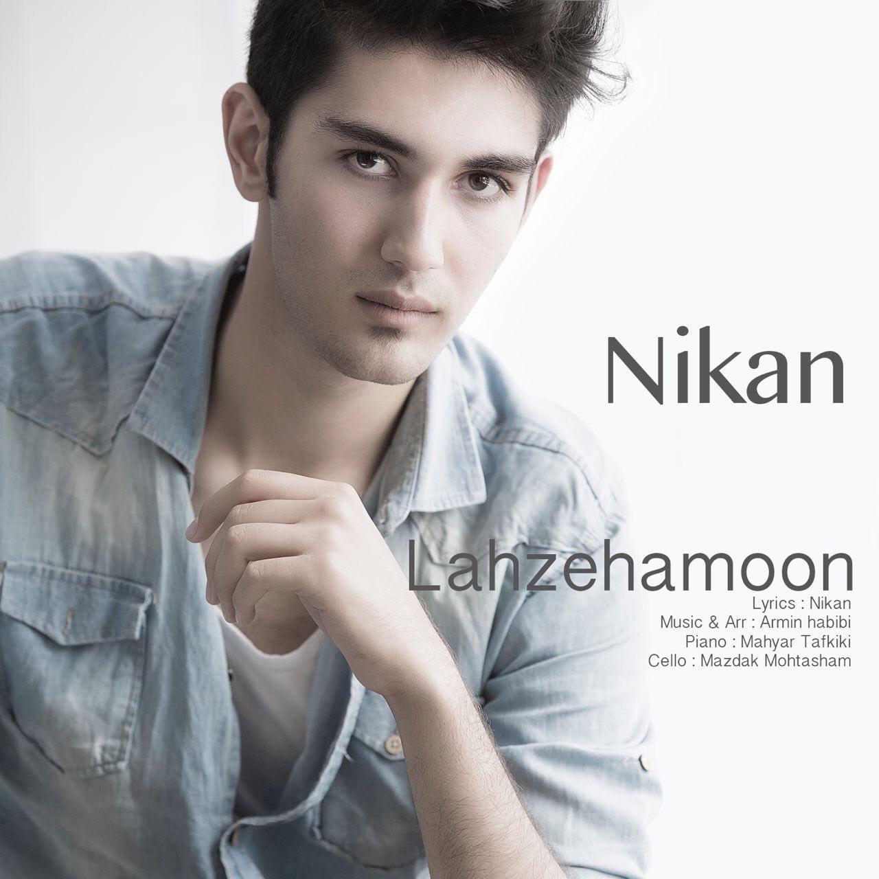 nikan-Lahzehamoon_دانلود-آهنگ-جدید-نیکان-لحظه-هامون