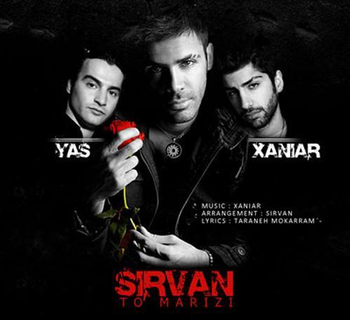 sirvan-khosravi-to-marizi-ft-yas-xaniar-یاس-سیروان-زانیار
