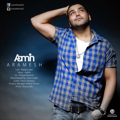 Aamin-Aramesh_آمین-آرامش