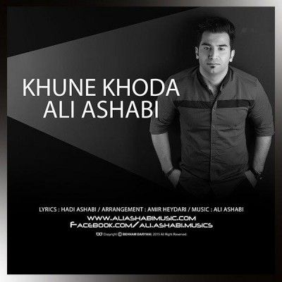 Ali-Ashabi-Khone-Khoda_دانلود-آهنگ --علی-اصحابی-خون-خدا