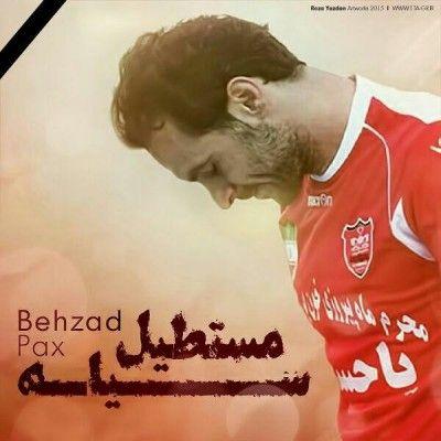 Behzad-Pax-Mostatil-Siah_دانلود-آهنگ-جدید-بهزاد-پکس-مستطیل-سیاه