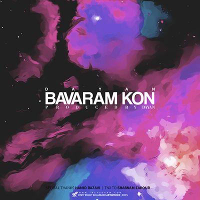 Dayan-Bavaram-Kon_دانلود-آهنگ-جدید-دایان-باورم-کن