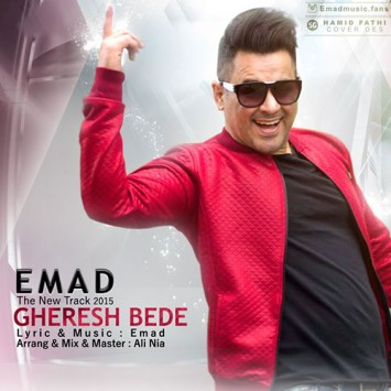 Emad-Gheresh-Bede_آهنگ-جدید-عماد-قرش-بده