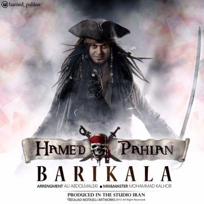 Hamed Pahlan Barikala دانلود آهنگ جدید حامد پهلان بنام باریکلا دانلود آهنگ جدید حامد پهلان باریکلا