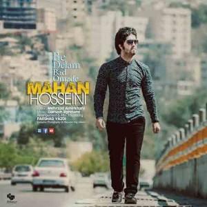 Mahan-Hosseini-Be-Delam-Bad-Oomade_دانلو-آهنگ-جدید-ماهان-حسینی-به-دلم-بد-اومده