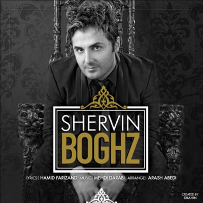 Shervin-Boghz_دانلود-آهنگ-شروین-بنام-بغض