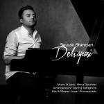 Siavash Ghamsari Delvapasi دانلود آهنگ جدید سیاوش قمصری دلواپسی 150x150 دانلود آهنگ جدید سیاوش قمصری دلواپسی