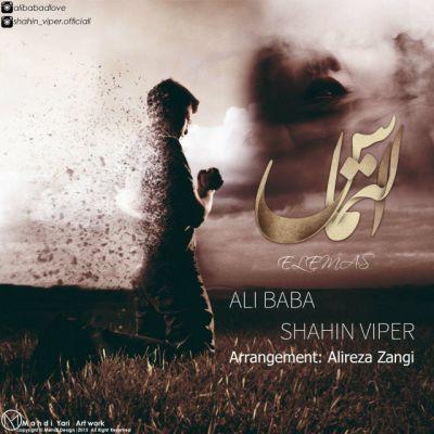 Ali-Baba-&-Shahin-Viper-Eltemas