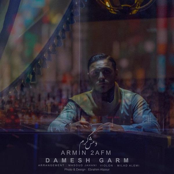 Armin-2AFM-Damesh-Garm