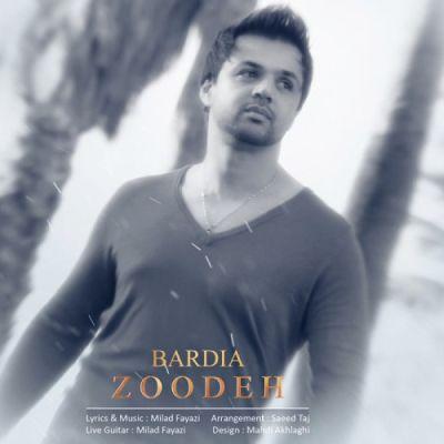 Bardia-Zoodeh_بردیا-زوده
