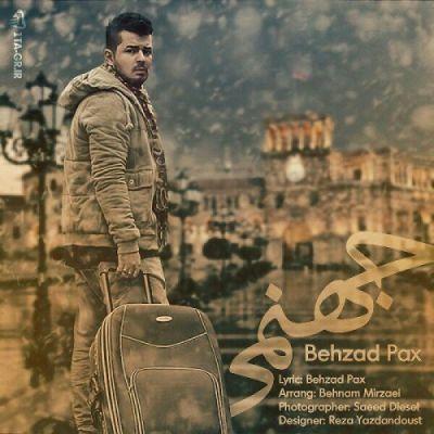 Behzad-Pax-Jahanami_بهزاد-پکس-جهنمی