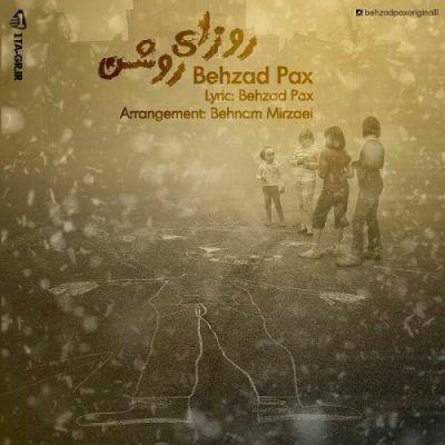 Behzad-Pax_آهنگ-جدید-بهزاد-پکس-روزای-روشن
