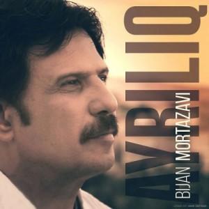 Bijan-Mortazavi-Ayriliq_بیژن-مرتضوی-آیریلیق