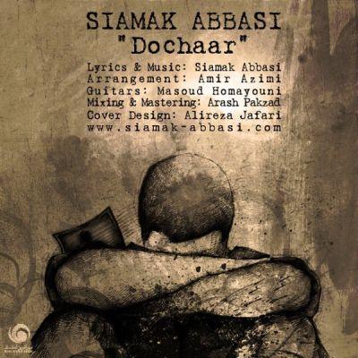 Siamak-Abbasi-Dochaar_سیامک-عباسی-دچار