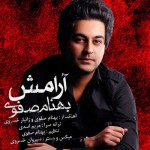 behnam safavi aramesh بهنام صفوی آرامش 150x150 دانلود آهنگ بهنام صفوی آرامش