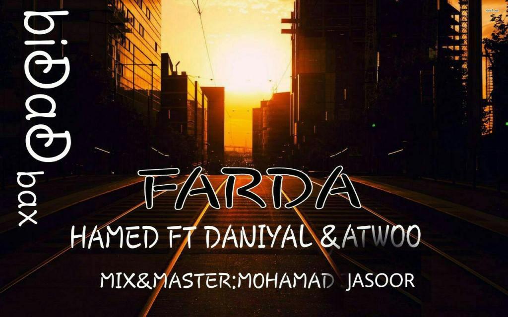 دانلود-آهنگ-جدید-حامد-دانیال-احمد-ای-تو-فردا