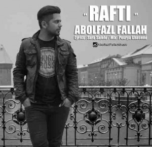 Abolfazl-Fallah-Rafti_ابوالفضل-فلاح-رفتی