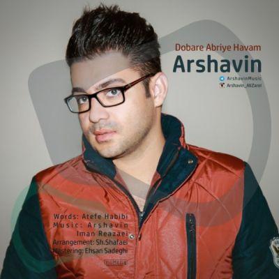 Arshavin-Dobare-Abriye-Havam_دانلود-آهنگ-جدید-آرشاوین-دوباره-ابریه-هوام