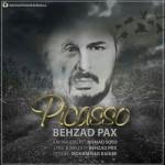 Behzad Pax Picasso بهزاد پکس پیکاسو 150x150 دانلود آهنگ جدید بهزاد پکس پیکاسو