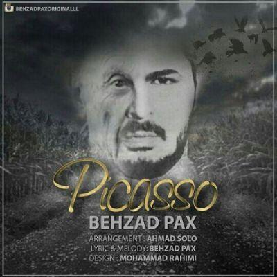 Behzad-Pax-Picasso_بهزاد-پکس-پیکاسو