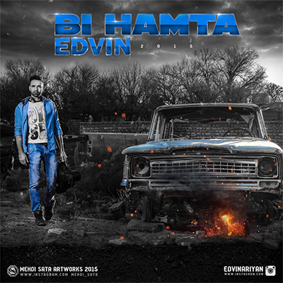 Edvin Bi Hamta1 دانلود آلبوم جدید اِدوین بی همتا