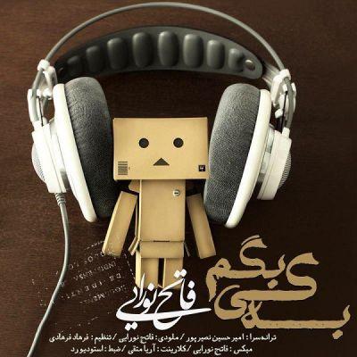 Fateh-Nooraee-Be-Ki-Begam_فاتح-نورایی-به-کی-بگم
