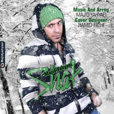 Majid-Yahyaei-Shak_مجید-یحیایی-شک