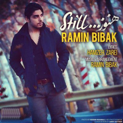Ramin-Bibak-Hanooz_رامین-بی-باک-هنوز