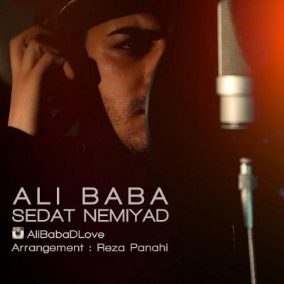 Ali-Baba-Sedat-Nemiad_علی-بابا-صدات-نمیاد