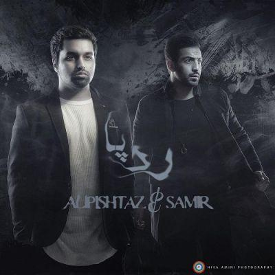 Ali-Pishtaz-Samir-Rade-Pa_دانلود-آلبوم-جدید-علی-پیشتاز-و-سمیر-رد-پا