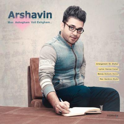 Arshavin-Man-Ashegham-Vali Eshgham