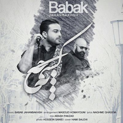 Babak Jahanbakhsh Be Kasi Che بابک جهانبخش به کسی چه دانلود آهنگ جدید بابک جهانبخش به کسی چه