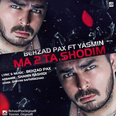 Behzad-Pax-آهنگ-جدید-بهزادپکس