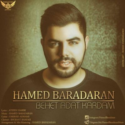 Hamed-Baradaran-Behet-Adat-Kardam_دانلود-آهنگ-جدید-حامد-برادران-بهت-عادت-کردم