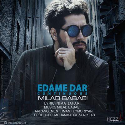 Milad Babaei Edame Dar میلاد بابایی ادامه دار دانلود آهنگ جدید میلاد بابایی ادامه دار