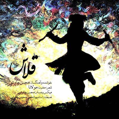 Mohsen-Chavoshi-Ghalash_محسن-چاوشی-قلاش