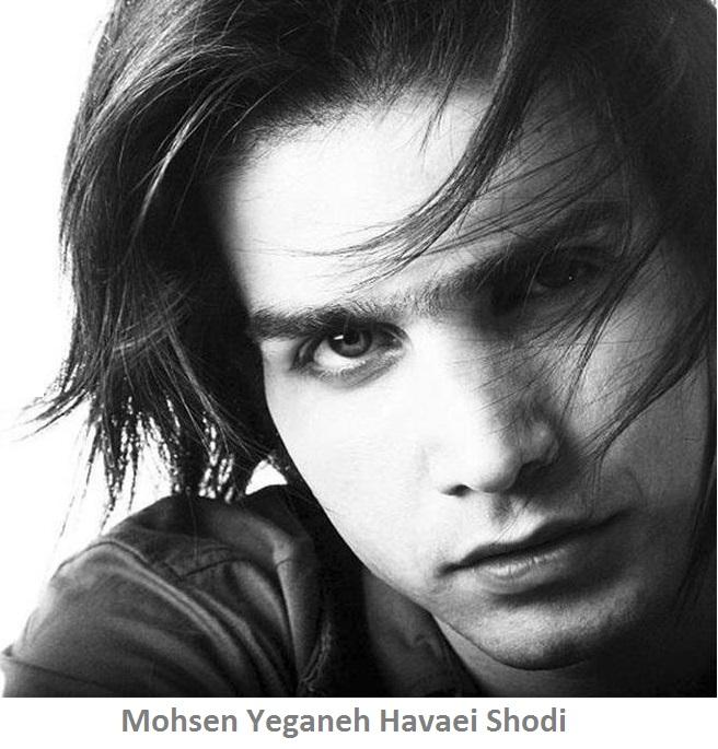 Mohsen-Yeganeh-آهنگ-هوایی-شدی-محسن-یگانه
