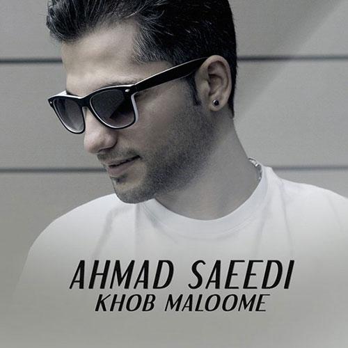 Ahmad-Saeedi-Khob-Maloome_دانلود-آهنگ-جدید-احمد-سعیدی-خب-معلومه