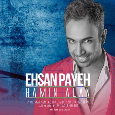 Ehsan-Payeh-Hamin-Alan_احسان-پایه-همین-الان