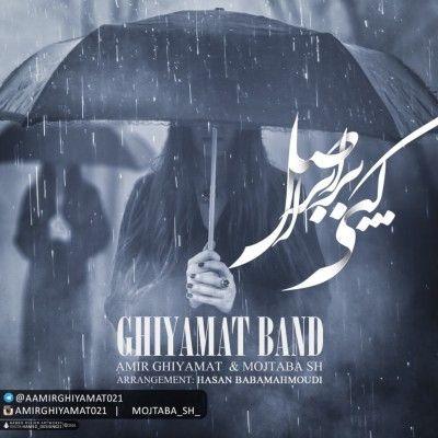 Ghiyamat-Band-Copy-Barabare-Asl_قیامت-باند-کپی-برابر-اصل