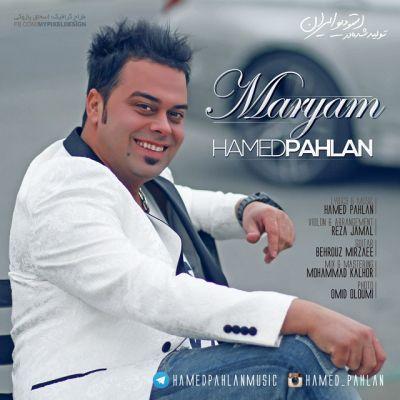 Hamed-Pahlan-Maryam_حامد-پهلان-مریم