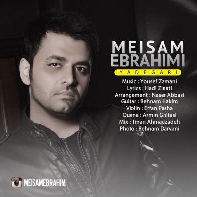 Meysam-Ebrahimi-Yadegari_میثم-ابراهیمی-یادگاری