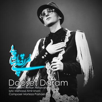 Morteza Pashaei Dooset Daram دوست دارم دانلود آهنگ مرتضی پاشایی دوست دارم