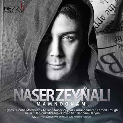 Naser-Zeynali-Mamnoonam