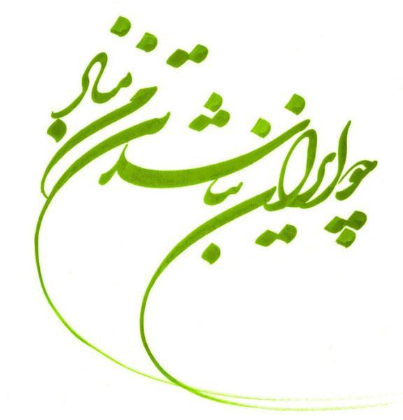 ای-ایران