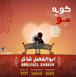 Abolfazl Shaker Ba To Halam Khobe newsong 298x300 دانلود آهنگ جدید ابوالفضل شاکری با تو حالم خوبه